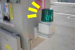 回転灯(緑)